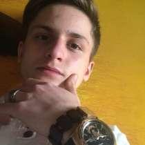 Дмитрий, 19 лет, хочет пообщаться, в Москве
