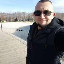Евгений, 35 лет, хочет пообщаться, в г.Киев