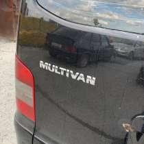 Продам авто Фольксваген Multivan, Wolkswagen, минивен, в Тюмени