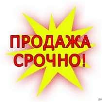 Продаю б/у чехол на Honda Odyssey, бак 50 л (нерж), кастрюля, в г.Бишкек