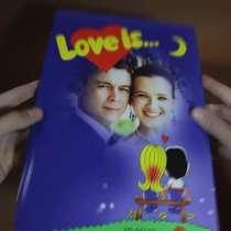 Фотокнига love is, в Ростове-на-Дону
