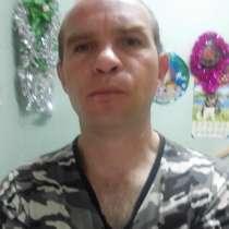 Александр Шкутов, 41 год, хочет пообщаться, в Нижнекамске