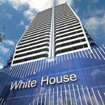 Жилой комплекс WhiteHouse, в г.Тбилиси