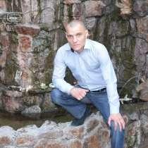 Андрей Сергеевич Мир, 37 лет, хочет познакомиться – Андрей Сергеевич Мир, 38 лет, хочет познакомиться, в г.Шымкент