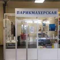 Парикмахерская + место для Nail мастера, в Омске