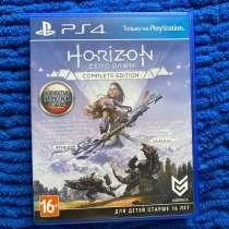 Игра для PS4, в Дзержинске