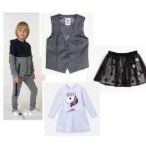 Детская одежда, в Москве