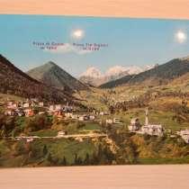 Открытка. Санта Бригида, Италия, год издания: 1978, в г.Ереван