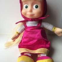 Говорящая кукла Маша и Медведь, говорящая кукла розовая, в Заречного