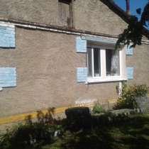 Продам дом уютный, в Славянке