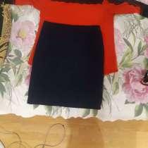 Юбка, блузка и платье), в Челябинске
