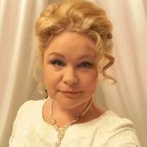 Маргарита Сергеевна, 56 лет, хочет познакомиться – Маргарита Сергеевна, 56 лет, ищет умного собеседника, в Санкт-Петербурге