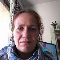 Татьяна, 48 лет, хочет пообщаться – Познакомлюсь, в г.Ypaejae