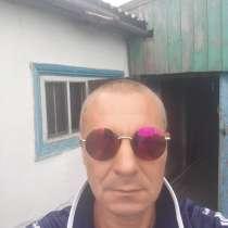Саша, 46 лет, хочет познакомиться, в г.Актобе