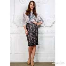 Дизайнерская юбка и блузка, в Таганроге