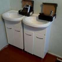 Не подошли по размеру прибамбасы для ванной комнаты, в Тольятти