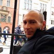 Ruslan, 36 лет, хочет пообщаться, в г.Unicov