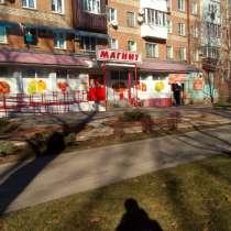 Сдам 1к квартиру, в Славянске-на-Кубани