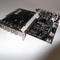 Контроллер с пятью USB и тремя IEEE1394, в Омске