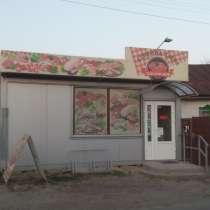 Отдаю торговый павилъен работал под продажу мясной продукции, в г.Киев