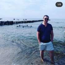 Андрю, 51 год, хочет пообщаться – Познакомлюсь, в г.Кривой Рог