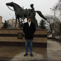Александр, 31 год, хочет познакомиться – Александр, 31лет, хочет пообщаться, в Белореченске
