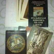 Античные открытки, в г.Баку