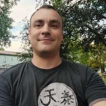 Евгений, 37 лет, хочет познакомиться – Ищу девушку для приятного общения!!, в г.Киев