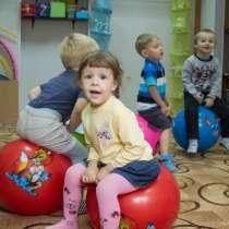 Детский сад, в Омске