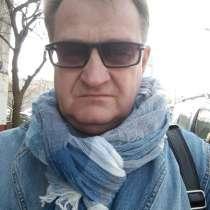 Юридическая помощь, в Москве