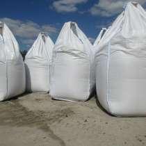 Песок кварцевый фр. 0,5-1,2 мм (1 тонна), в Краснодаре
