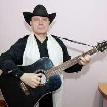 Певец-гитарист-виртуоз. Сопровождение юбилеев, корпоративов, в Воронеже