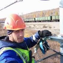 Димов Николай Никола, 31 год, хочет пообщаться, в Владивостоке