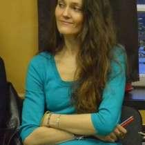 Радмила, 32 года, хочет пообщаться, в г.Гродно