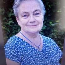 Катя, 70 лет, хочет пообщаться, в г.Мюнстер