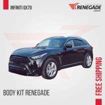 Body Kit for Infiniti FX37 FX30d FX35 FX50 QX70 2008-2019, в г.Натал