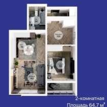 2 комнатная квартира 64,7 м2 ЖК Навои 3.0, в г.Алматы