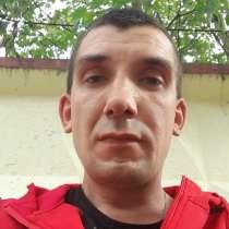 Олег, 31 год, хочет пообщаться, в Раменское