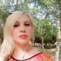 Юлия, 40 лет, хочет познакомиться – Ищу парня, в Астрахани