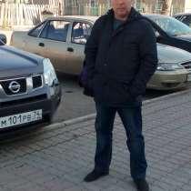 Вячеслав, 44 года, хочет найти новых друзей, в Копейске