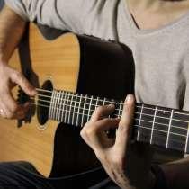 Уроки гитары и вокала в Самаре!, в Самаре