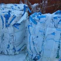 Предлагаем мешки Биг-Бэги Б/У в отличном состоянии, в Бору