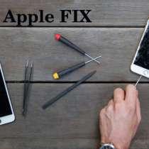 Профессиональный ремонт техники Apple, в Красноярске