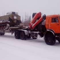 Предлагаю услуги МТЛБ манипулятора, в Якутске