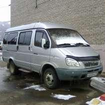 Продам газель, в Красноярске