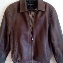 Кожанная куртка, в Аше