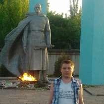 Виталик, 34 года, хочет познакомиться – Познакомлюсь с девушкой в возрасте 28-30 лет, в г.Алчевск