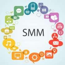 Курс по профессии SMM-менеджер, в Москве
