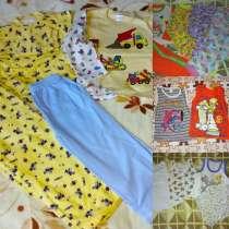 Пижамы пакетом, в Одинцово