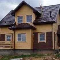 Продаю катедж 160 кв. м в охраняемом поселке, в Дмитрове